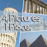 4 pictures 1 place game