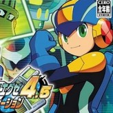 rockman exe 4.5 real operation game