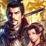nobunaga's ambition game