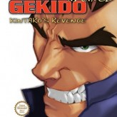 gekido advance: kintaro's revenge game