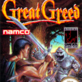 great greed game