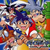 bakuten shoot beyblade game