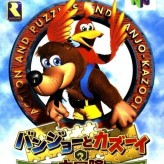 banjo to kazooie no daibouken game