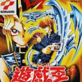 yu-gi-oh! duel monsters ii: yamikai kettouki game