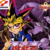 Yu Gi Oh Duel Monsters III: Sanseisenshin Kourin game