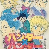 hunter x hunter: hunter no keifu game