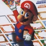 Mario No Photopie