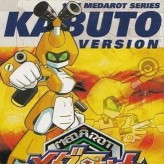 medarot 2: kabuto version game