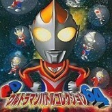 pd ultraman battle collection 64 game