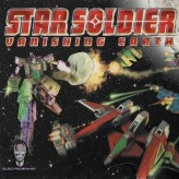 star soldier: vanishing earth game