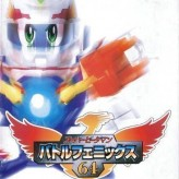 super b-daman: battle phoenix 64 game