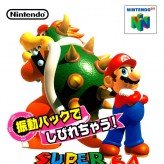 super mario 64: shindou edition game