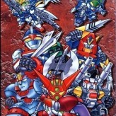 super robot taisen 64 game