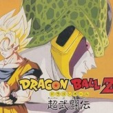 Dragon Ball Z: Super Butoden game