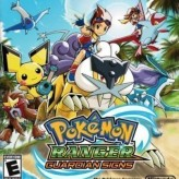 pokemon ranger: guardian signs game