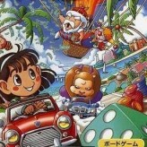bakushou jinsei 64: mezase resort ou game