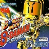 Bomberman B-Daman game