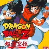 Dragon Ball Z: Super Gokuu Den Kakusei Hen game