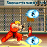 street-fighter-champ-edition