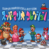 super mario collection game