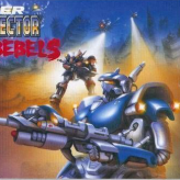 super probotector: the alien rebels game
