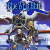 blue wing blitz game