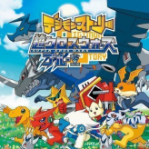 Digimon Story: Super Xros Wars Blue game