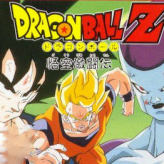 dragon-ball-z-gokuu-hishouden