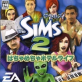 The Sims 2: Hachamecha Hotel Life game
