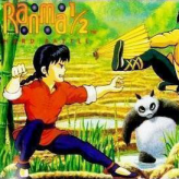 Ranma Nibunnoichi: Hard Battle game