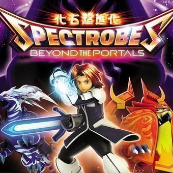 spectrobes beyond the portals
