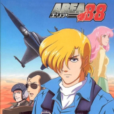 Area 88 game