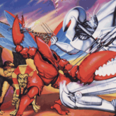 Fighting Masters game