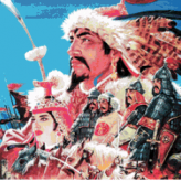 Genghis Khan 2 game