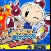 Bomberman Jetters Game Collection game