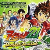 Eyeshield 21: Devilbats Devildays game