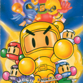 Super Bomberman 2 : Caravan Edition