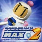 Bomberman Max 2: Bomberman Version game