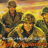 Sgt Saunders Combat game