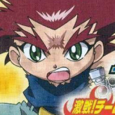 Bakuten Shoot Beyblade 2002 Team Battle! Daichi Hen