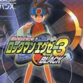 Battle Network RockMan EXE 3 Black game