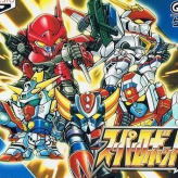 Super Robot Taisen A game