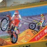 Famicom Mini: Excite Bike game
