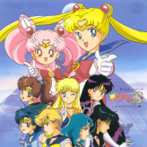 Bisyoujyo Senshi Sailor Moon S: Jougai Rantou game
