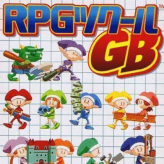 RPG Tsukuru GB game