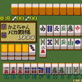 bakatono's mahjong game