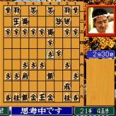 syougi no tatsujin - master of syougi game