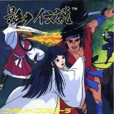 the legend of kage game