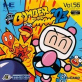 bomberman '93 game