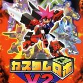 custom robo v2 game
